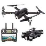 New                                                       XMR/C M8 4K 5G WIFI Brushless GPS Foldable RC Drone With Adjustable 110 Degree Wide-angle Camera Automatic Following RTF – One Battery With Bag