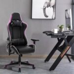 New Home Office PU Leather Rotatable Gaming Chair Height Adjustable with Ergonomic High Backrest and Casters – Purple